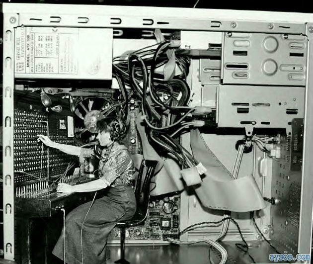 Funny Computer Operator Picture