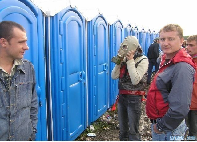 The Porta Potty fix