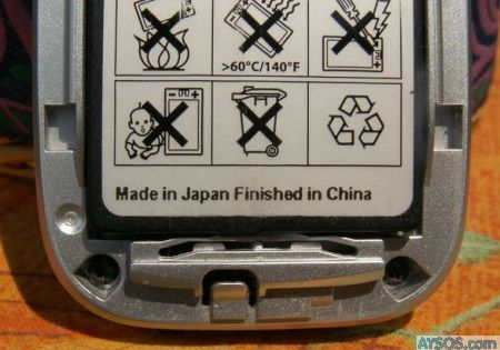 Funny Made in Japan