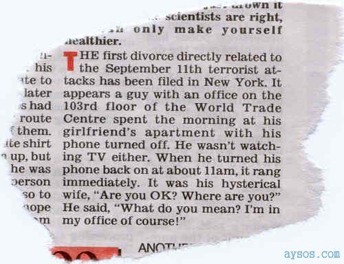 September 11th Divorce